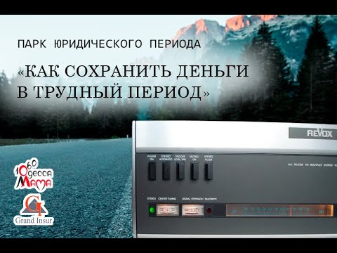 Радио Шторм — слушать онлайн