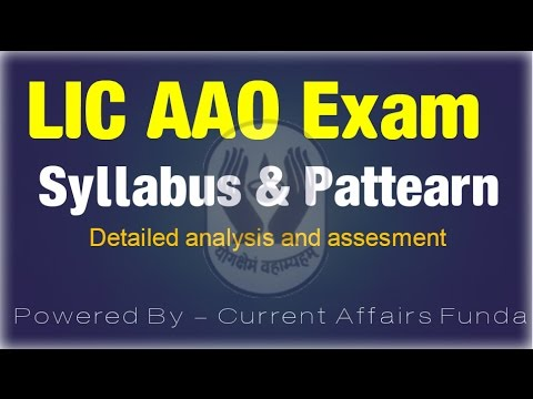 (LIC AAO Exam ) Assistant Administrative Officer 2016 | Detailed syllabus , Pattern and Tips