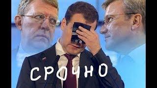 Банки начнут Массово Блокировать карты россиян