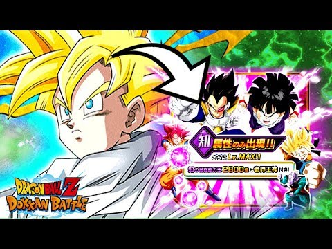 CHANCE TO PULL LR GOHAN!!! BEST CARD IN THE GAME!! DBZ: DOKKAN ...