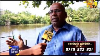Nilwala River - CIA