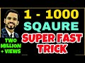 1-1000 Square in 5 Seconds | Square Trick | Vedic Maths | Vedic Maths Tricks