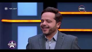 عيش الليلة - BEST OF حلقة الكوميديان محمد هنيدي مع أشرف عبد الباقي في عيش الليلة