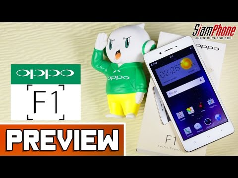 [Preview] : OPPO F1 by SiamPhone