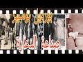 بورديل بوسبير  صناعة الدعارة في المغرب