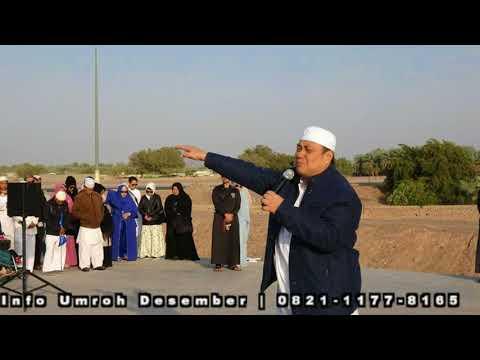 081310275067 - DAKWAH WISATA Izin Depag D/585/2014 - Travel Biaya Paket Umroh Desember 2018-2019 . D.
