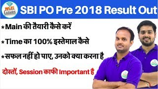 SBI PO Prelims 2018 Result Out | Everything about Main Exam