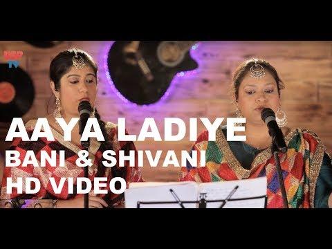 Ghodi Teri Ve Malla Soni   Punjabi Folk Music   Punjabi Wedding Songs   Bani and Shivani   USP TV