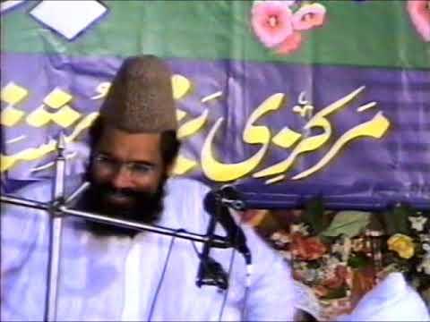 mufti abdul hameed chishti..new bayan in lahore 2