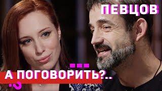 Дмитрий Певцов: 75% ворья - это нормально // А поговорить?..