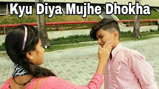 FUNNY LOVE STORY 2018