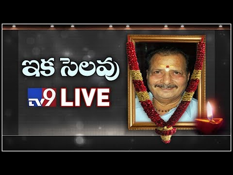 Actor Rallapalli Narasimha Rao Passes Away || LIVE - TV9