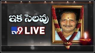 Actor Rallapalli Narasimha Rao Passes Away || LIVE - TV9