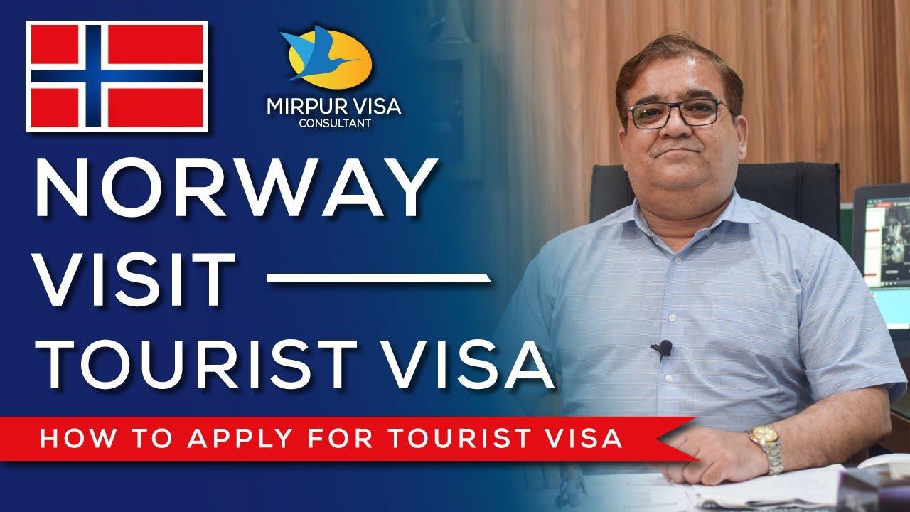 Norway visit visa || how to apply visit or tourist visa of Norway