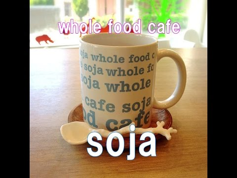 whole food cafe soja PV