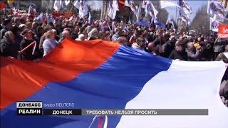 Протесты в ОРДЛО  кто организовует и как противодействуют боевики