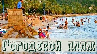 Вьетнам пляжи | Городской пляж | Лучшие пляжи Вьетнама | Вунгтау