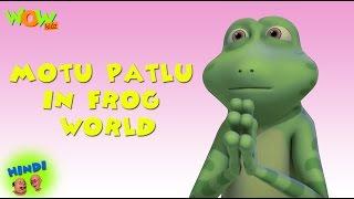 Motu Patlu In Frog World - Motu Patlu in Hindi - 3D Animation Cartoon for Kids