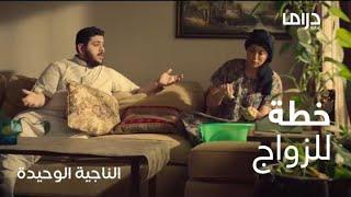 مبارك يتعاون مع أخته وصايف للزواج من ناصر السفيري
