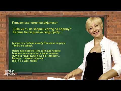 Dialects in Serbian - O dijalektima u srpskom jeziku