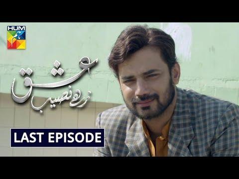 Download Ishq Zahe Naseeb Last Episode HUM TV Drama 17 January 2020