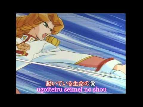 Utena Duel Karaoke Video - Angelic Creation, Namely Light