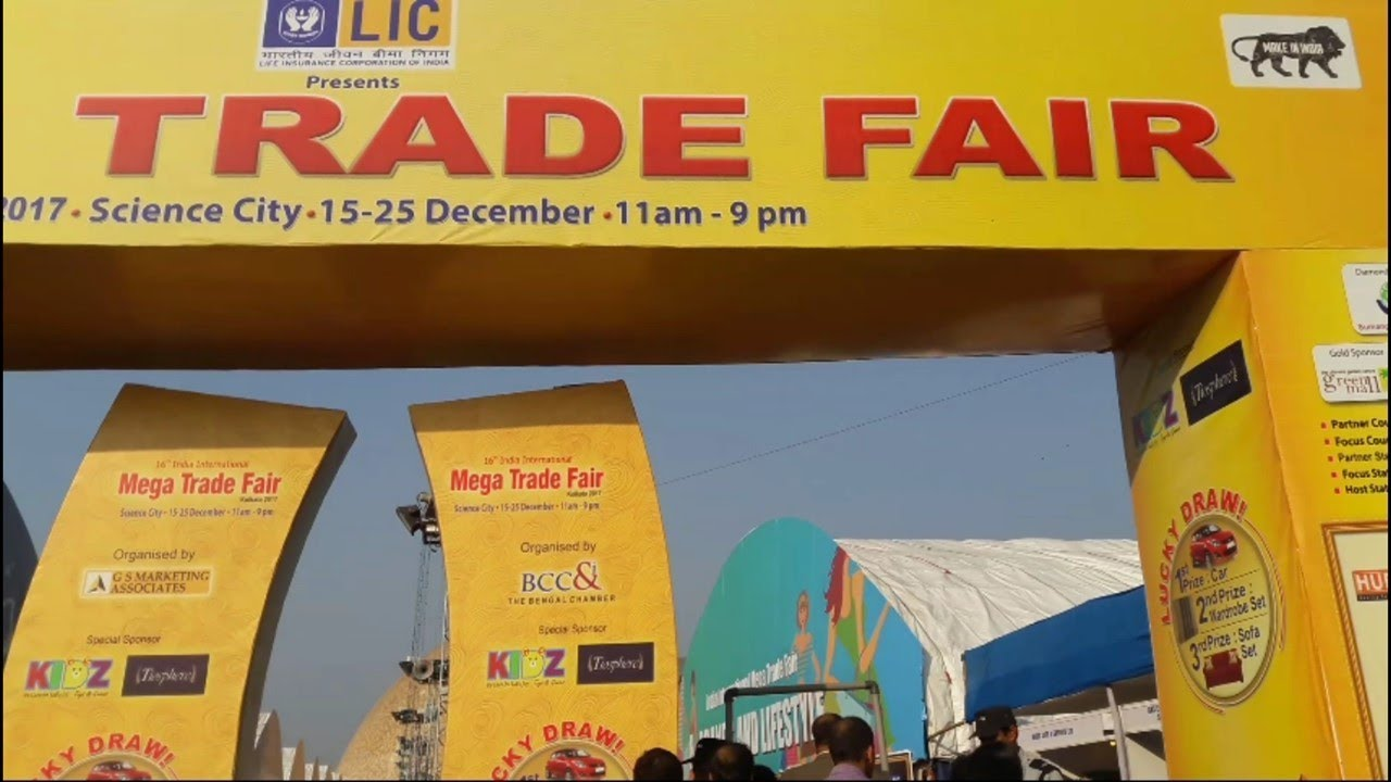 Kolkata Trade Fair 2017 India International Mega Trade Fair