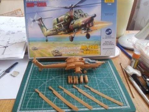 Сборка Ми-28А Звезда - шаг 1