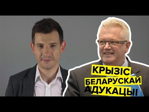 Три причины, почему нужно уволить министра Карпенко