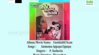 Unnidathil Naan (1986) Tamil Movie