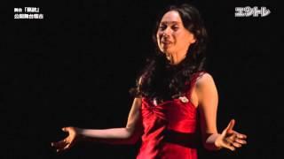 2011年の初演で数々の演劇賞を総なめにした「猟銃」は、文豪井上靖氏の...