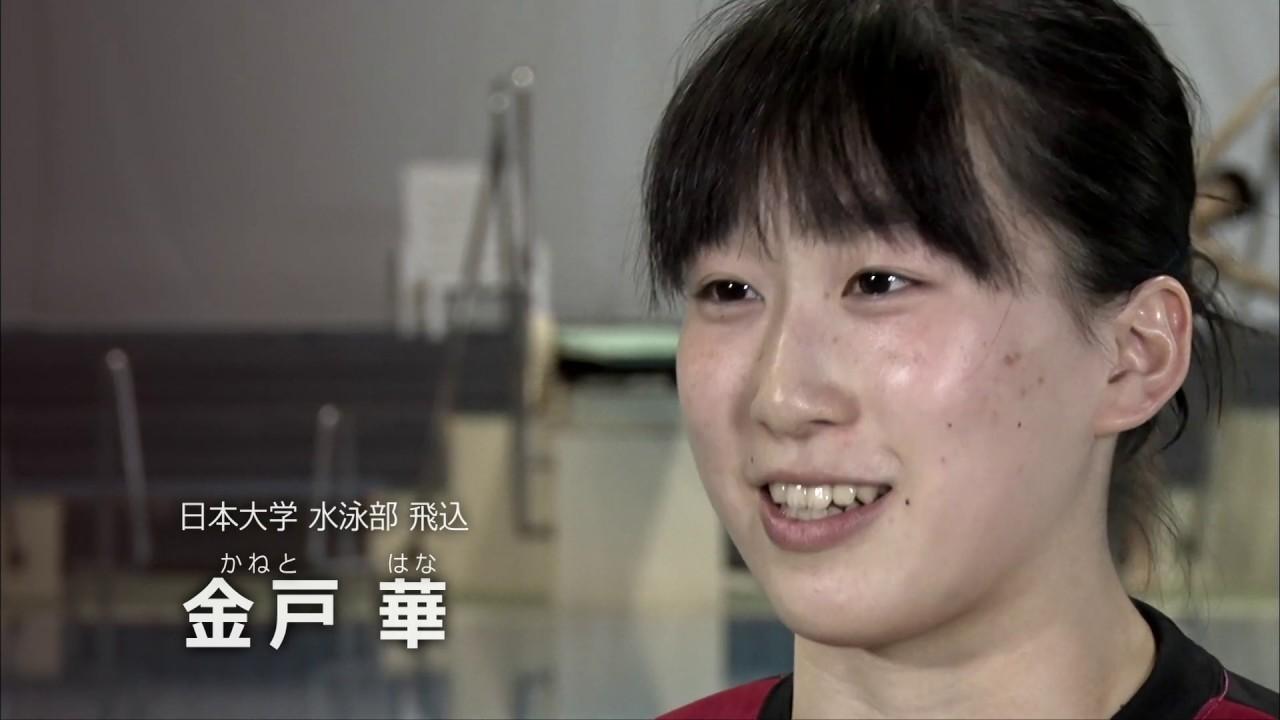 金戸凜の美人の姉や両親と祖母も飛び込み選手の凄い血筋!出身中学 ...