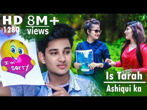 Is Tarah Aashiqui Ka Asar Chod Jaunga || Heart Touching love story || Eid Special || #SheikRasel