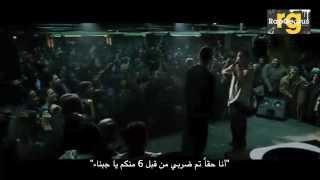 B-rabbit VS papa doc final battle مترجم عربي