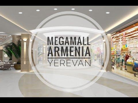 Megamall Yerevan , АРМЕНИЯ, 2019