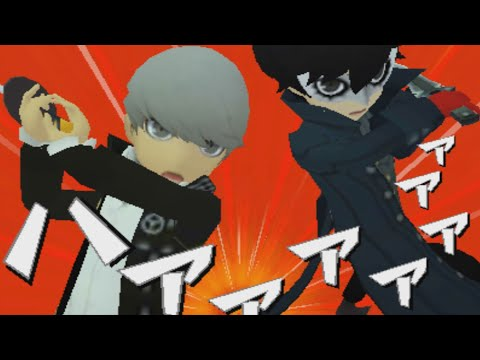 Persona Q2: JPN Gameplay #5- Baton Touch, First Unison, & DLC Persona (3DS)