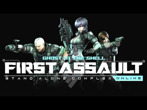 Ghost in the Shell (PS1)