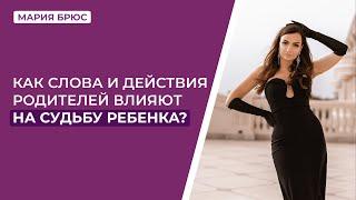 видео Что означает группа здоровья 3 у детей?