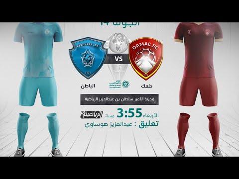 القناة الرياضية السعودية