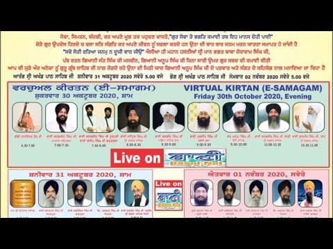 Live-Now-Gurmat-Kirtan-Samagam-From-Faridabad-Haryana-01-Nov-2020