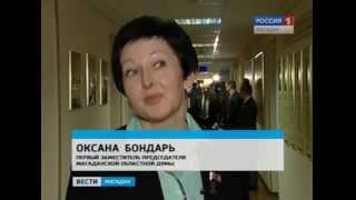 Депутаты Магаданской областной думы приняли документ, который запрещает продажу алкоголя после 9 веч