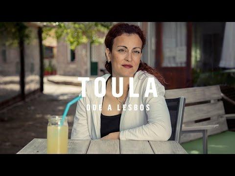 Ode a Lesbos – Toula, apresentado por Johnnie Walker Storyline