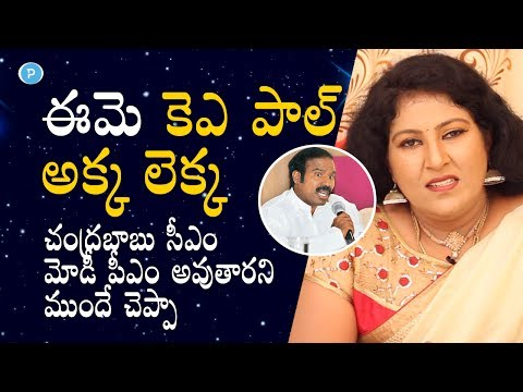 LOL: Artist Sreenija about Chandrababu, Narendra Modi and Jagan || Telugu Popular TV