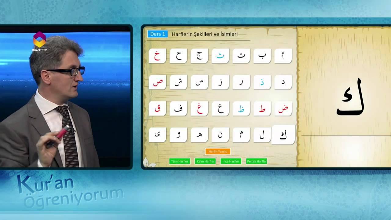 Kur'an Öğreniyorum 1.Bölüm | Diyanet TV - YouTube