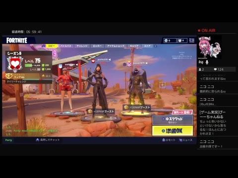 ゆうちょの24時間ゲームTV!!最後は親衛隊が行くウィークリー終わるまでやめれまてん!!フォートナイト!!