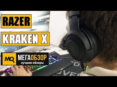 Razer Kraken X обзор наушников