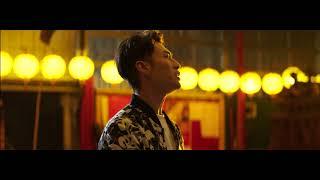 電影《角頭2:王者再起》主題曲_關老爺 MV
