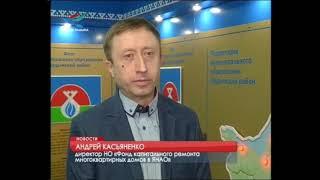 Директор Фонда капитального ремонта МКД в ЯНАО Андрей Касьяненко в Надыме