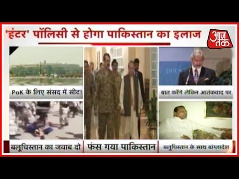 Khabardar: India's Hunter Policy For Pakistan