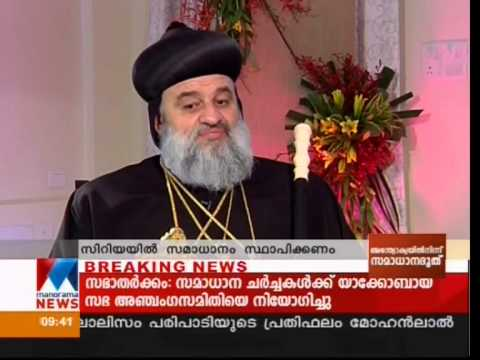 It's my duty to resolve church disputes: Patriarch Ignatius Aphrem